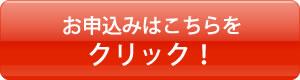 btn_contact_l