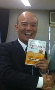 kamogashira_face